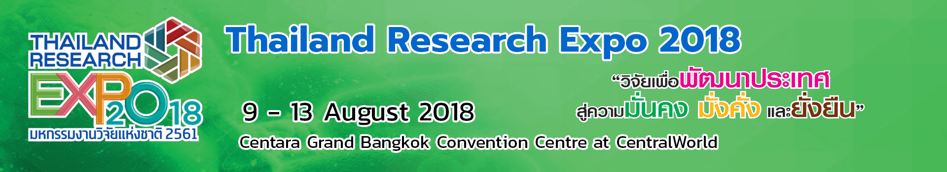 Thailand Research Expo 2018